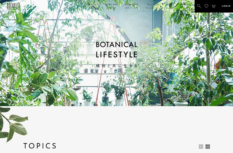 BOTANISTオフィシャルサイト