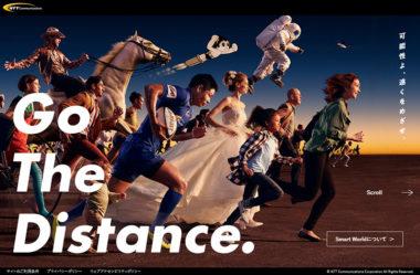 Go the Distance.