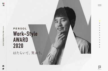 PERSOL Work-Style AWARD 2020