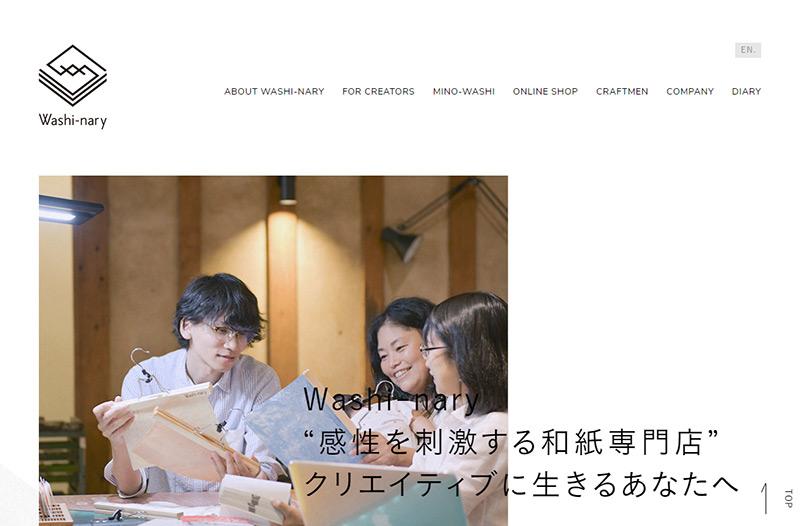 Washi-nary