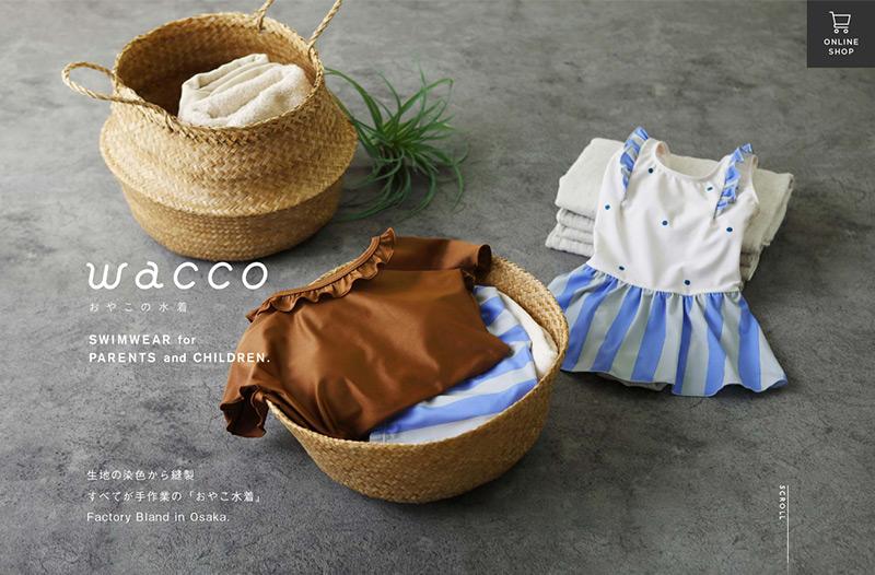 wacco(ワッコ)