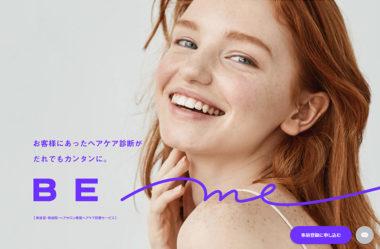 BE/ME