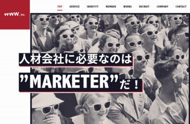 株式会社WWW