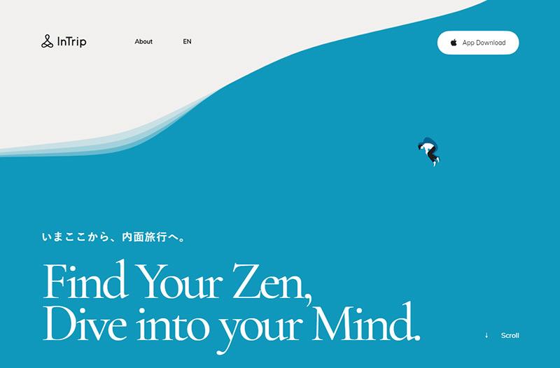 InTrip 禅・メディテーションアプリ