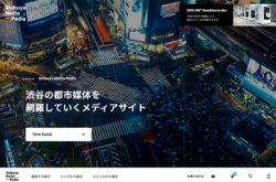 Shibuya Media Pedia