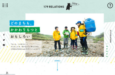 179 RELATIONS