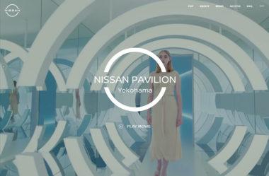 日産丨NISSAN PAVILION Yokohama