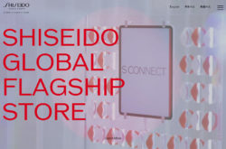 SHISEIDO GLOBAL FLAGSHIP STORE