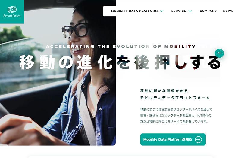 SmartDrive inc.