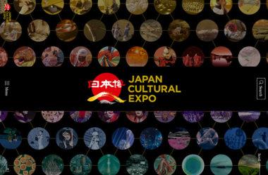日本博 Japan Cultural Expo