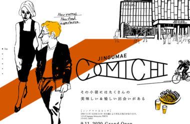 JINGUMAE COMICHI