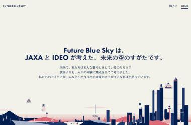 Future Blue Sky