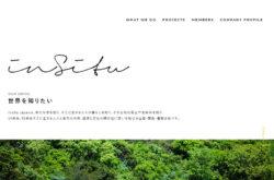 株式会社 Insitu Japan