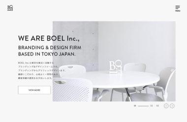 BOEL Inc.