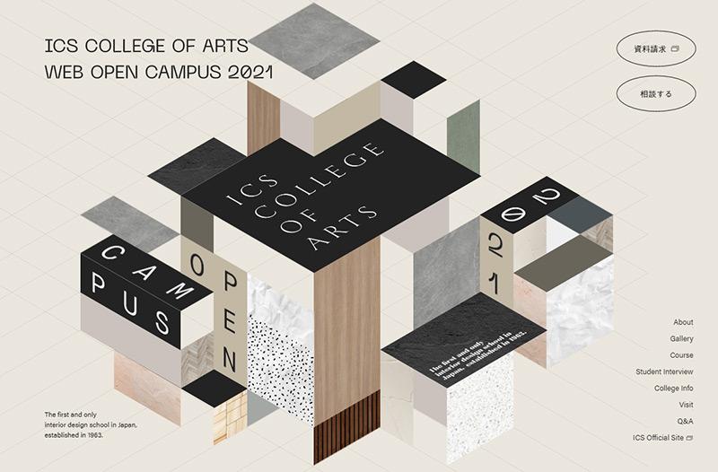ICS COLLEGE OF ARTS WEB OPEN CAMPUS 2021