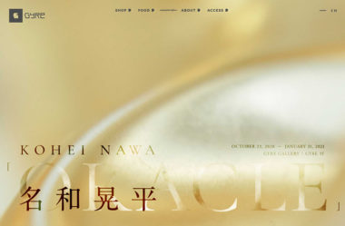 名和晃平 モノローグ アートは感性を変えられる。
