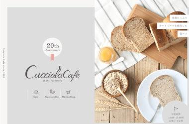 Cucciolo Cafe(クッチョロカフェ)