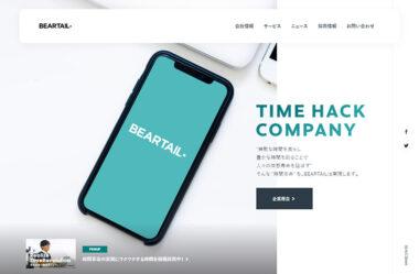 BEARTAIL Inc.
