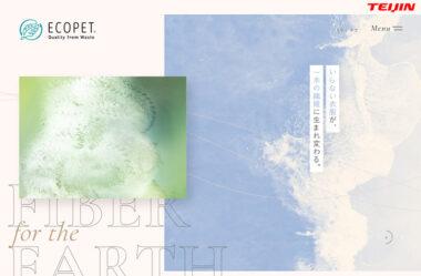 ECOPET®(エコペット®)