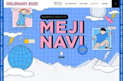 MEJINAVI2021
