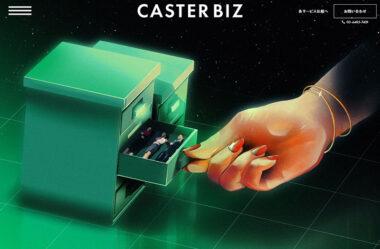 CASTER BIZ