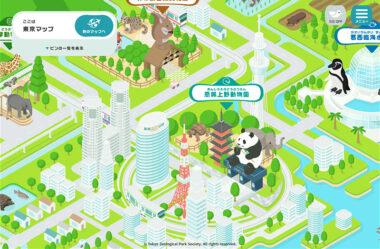 東京ズービー Tokyo Zoovie