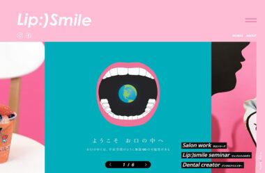 Lip:)Smile