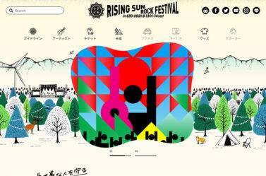 RISING SUN ROCK FESTIVAL 2021 in EZO