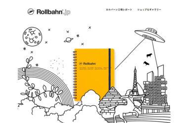 Rollbahn.jp(ロルバーン)