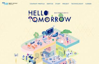 HELLO TOMORROW | NRIデータiテック