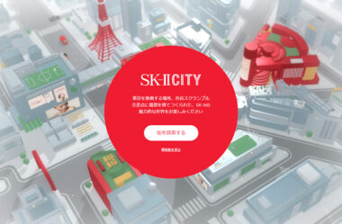 SK-II City