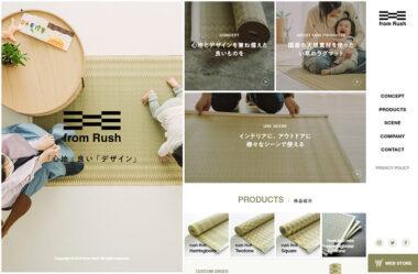 from Rush(フロムラッシュ)
