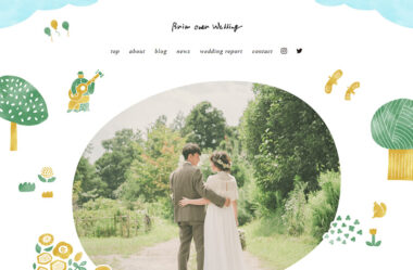 brim over wedding
