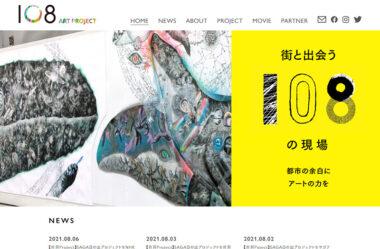 108 ART PROJECT
