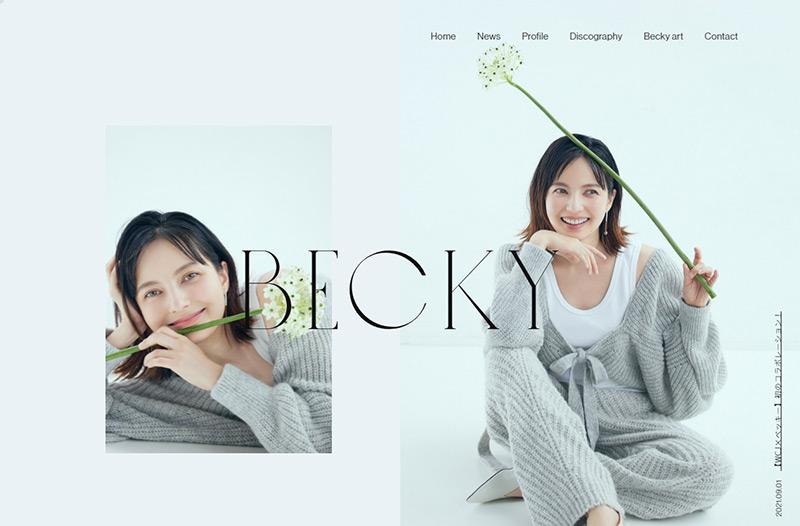 ベッキーオフィシャルWEBサイト