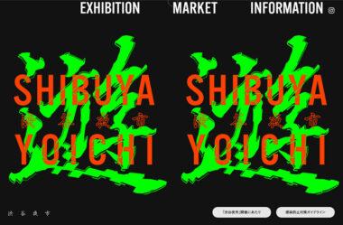 SHIBUYA YOICHI | 渋谷夜市