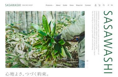 SASAWASHI ONLINE SHOP