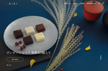 kiki – 季節香る、和のチョコレート